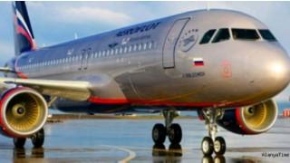 Rusya Mısır'a charter uçuşlarını 5.5 yıl sonra başlatıyor