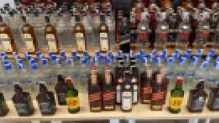 Yasaklarda konulan alkol yasağı kalktı